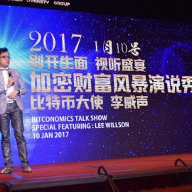 bitcoinomics-macau11