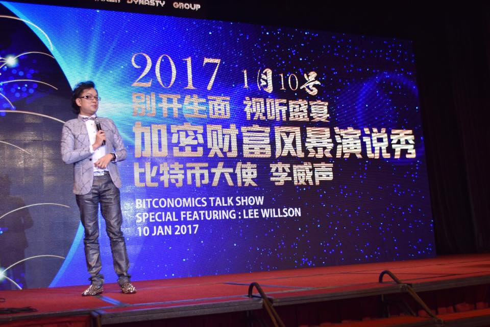 The First Mega Bitcoinomics Talk Show of 2017