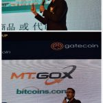 bitcoinomics-macau4
