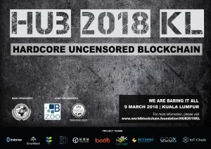 HUB2018 Promo1